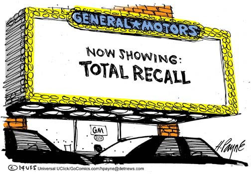 052114_GMTotalRecall_COLOR